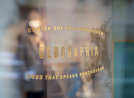 Projeto Message In a Bottle